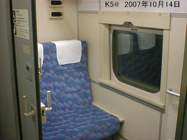 東海道新幹線の指定席取得のコツ – C席を ...